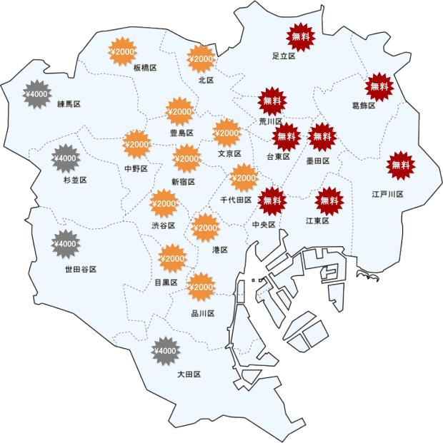 タイ古式マッサージ 出張専門 タイパーク エリアマップ